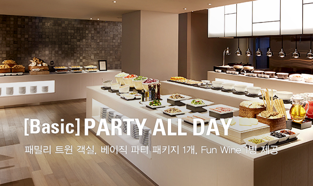 [Basic] PARTY ALL DAY